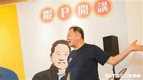 李錫錕 競選辦公室提供