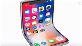 iPhone摺疊技術傳有眉目?最快2020年見真章(圖/翻攝自iTech ArenA YouTube