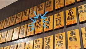 銅板價,菜單,老闆(圖/翻攝自臉書爆廢公社)