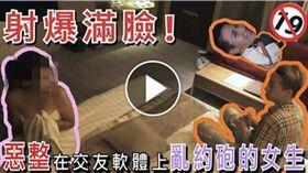 YouTuber《Bump男人幫》拍攝影片物化女性,遭網友抨擊。(圖/翻攝自《Dcard》)