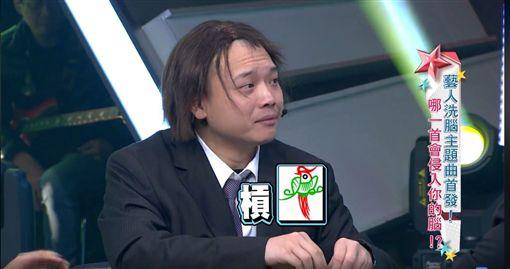 綜藝大熱門(綜藝大熱門臉書)
