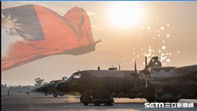 國慶空軍慢速機隊「首度」飛越總統府 空軍司令部影片截圖