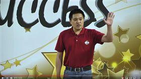 不說謊,演講,第一名(圖/翻攝自中華民國國際演講協會 Toastmasters D67 YouTube)