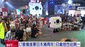 進軍國際!「17直播」日本市佔第一