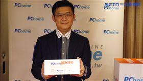 PChome網路家庭總經理蔡凱文 葉立斌攝