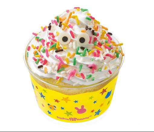 31冰淇淋重新回歸台灣市場。(圖/品牌提供)