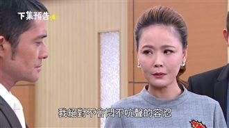 江國賓護前妻!放話休掉「正宮」岳虹