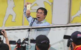 台南市長選舉號次抽籤(2)