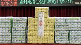 茶農欠稅拿上等茶葉抵 拍賣百台斤高山烏龍