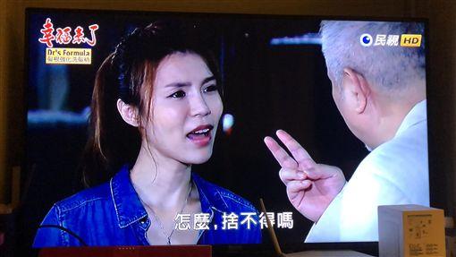 張懷媗/臉書