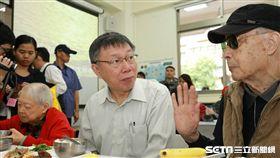 柯文哲出席環境教育揭牌儀式 競選辦公室提供