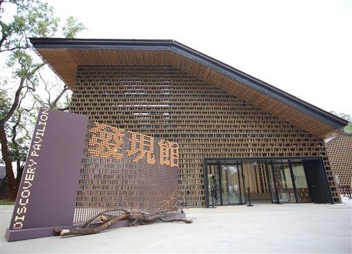 花博發現館(圖/台中市政府提供)
