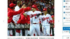 廣島拿下3連勝挺進日本大賽。(圖/翻攝自日刊體育)