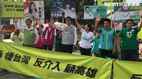 反併吞護台灣、反介入顧高雄遊行,陳其邁與民進黨9立委街頭宣傳,陳其邁競選辦公室提供