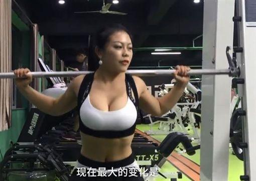 為讓「胸變小」!22歲女護士狂健身。(圖/翻攝自梨視頻)