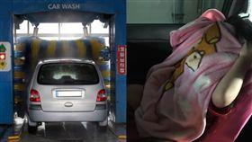 加油站洗車!女童蓋被「從頭哭到尾」 網友神解(圖/爆怨公社、PIXABAY)