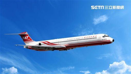 遠東航空,韓國襄陽包機,航班,/遠航提供