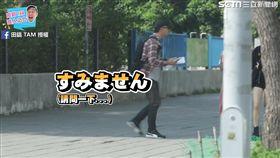 田鎬喬裝成日本人問路。(圖/田鎬 tam臉書授權)