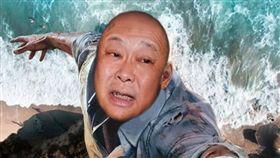王世堅跳海說遭P圖,翻攝老天鵝娛樂臉書