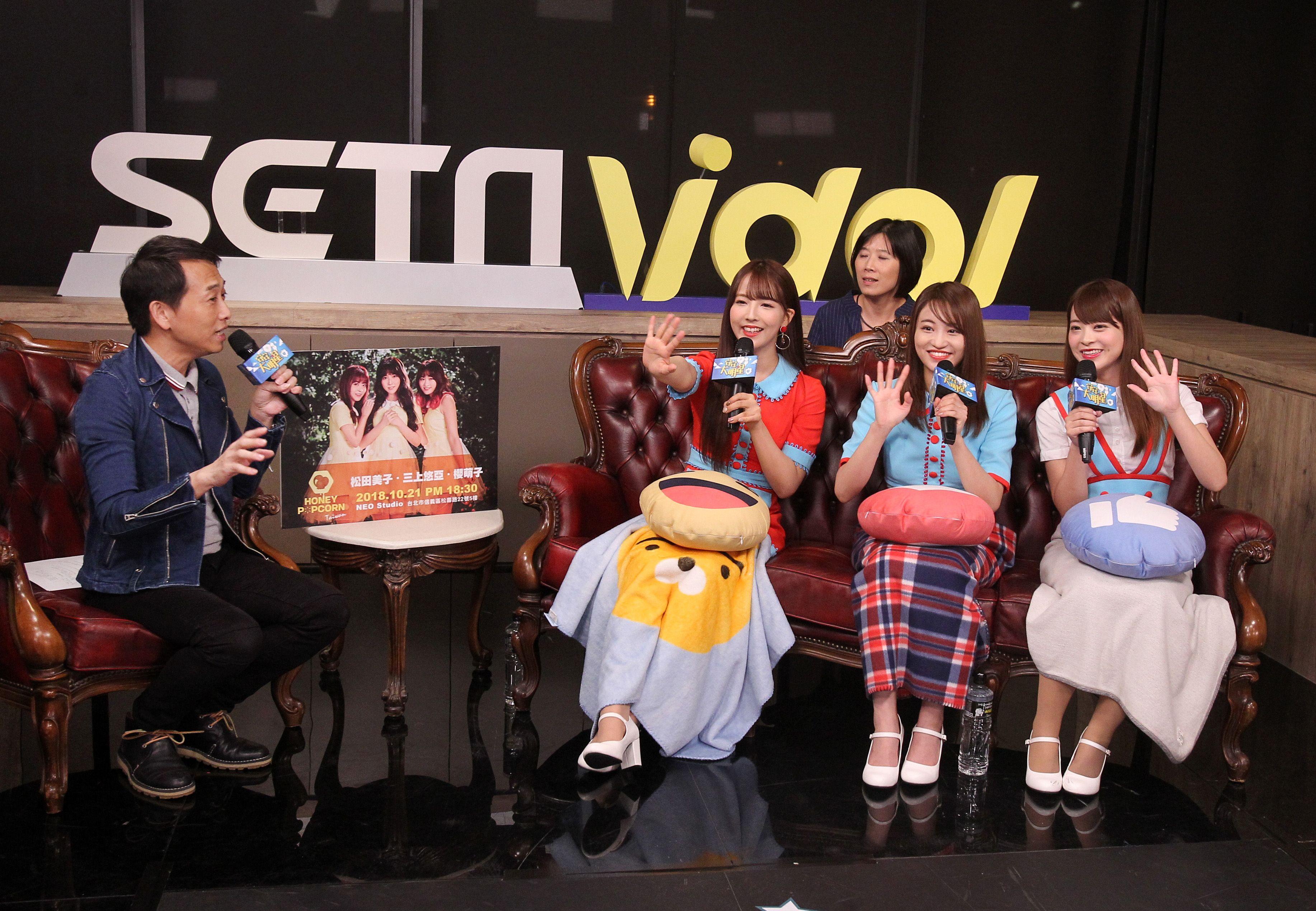 日本AV女優三上悠亞、松田美子、櫻萌子安安大明星。(記者邱榮吉/攝影)