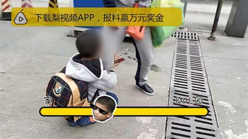 萌娃不想上學街頭耍賴。(圖/翻攝梨視頻)