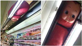 日本,超市,Q比,冰箱(圖/翻攝自爆廢公社)