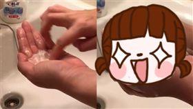 洗面乳,日本,泡沫,綿密,起泡網,搓揉,神技,肥皂 圖/翻攝自推特