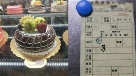 蛋糕,外型,老闆,藝術,Dcard 圖/翻攝自Dcard