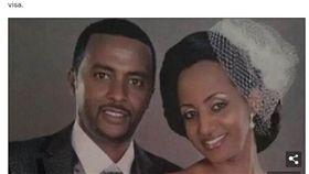 老婆移民簽證卡關6年 DNA一驗…「可能是兄妹」 圖/翻攝每日郵報