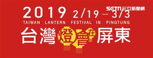 台灣燈會,大鵬灣,屏東,十二生肖,觀光局