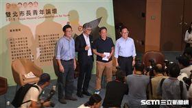 雙北市長青年論壇21日在台灣大學綜合教學館舉辦,除了台北市長柯文哲缺席外,其他四位市長候選人均參加。(圖/記者盧素梅攝影)
