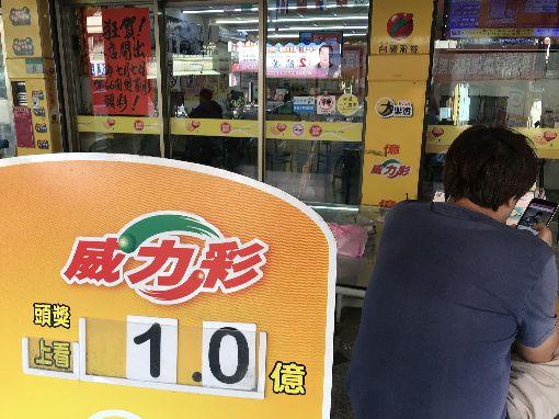 威力彩連43摃 頭彩上看10億(2)威力彩頭彩創下史上最長連43摃紀錄,台灣彩券預估,下一期開獎的威力彩頭彩金額上看新台幣10億元。中央社記者徐肇昌攝 107年10月21日