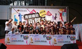圖/第二屆台北仁濟盃青銀嘻哈街舞大賽前三名合影。