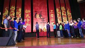 泰山獅王文化節