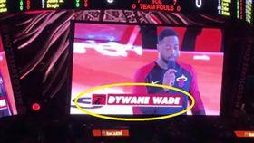 詹皇怒了!熱火傳奇韋德名字竟被拼錯 NBA,邁阿密熱火,Dwyane Wade,LeBron James 翻攝自推特