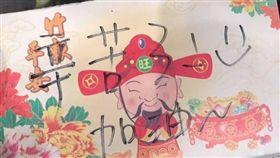 挺進普悠瑪現場 消防員漏夜搜救!「最暖炒飯」讓人想鞠躬 圖/翻攝自報廢公社公開版