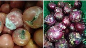 大陸,發霉,番茄,洋蔥,過期(圖/翻攝自微博)