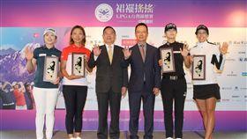 LPGA台灣錦標賽25日在大溪球場開打。(圖/主辦單位提供)