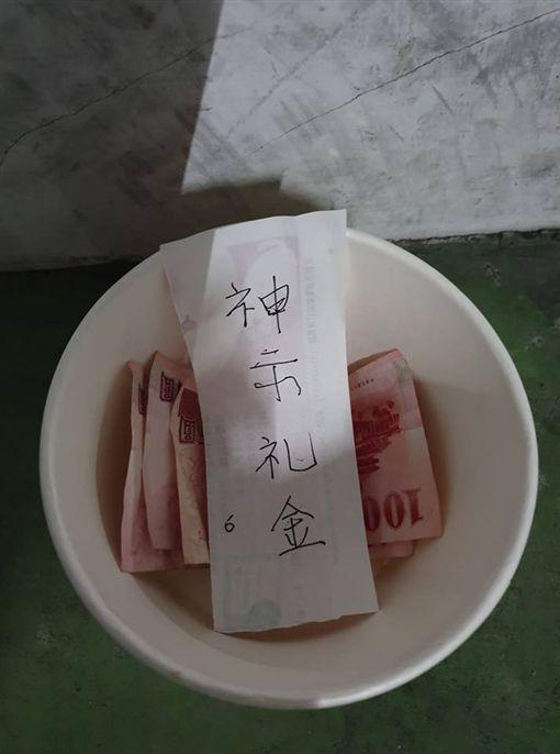 紙鈔,碗,霉運,爆料公社 圖/翻攝自臉書爆料公社