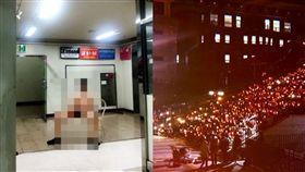 南韓,性騷,性騷擾,猥褻,裸男,裸體,韓國,首爾,女大生,抗議,更換 圖/翻攝自推特