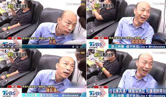 冒名捐血被罵 韓國瑜平眾怒改誦經!