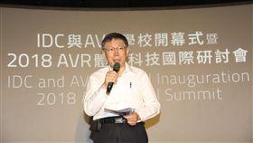 柯文哲今(23日)出席台北數位產業園區AVR國際創新學校開幕式,台北市政府提供