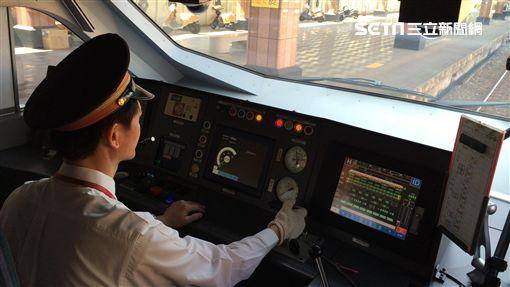 台鐵,普悠瑪,司機,維修,調度員,/台鐵局提供