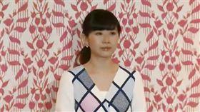 福原愛今(23日)於日本時間三點(台灣時間下午兩點)出席日本桌球聯賽前記者會。(圖/翻攝自FNN)