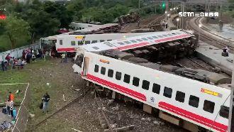 普悠瑪事故 台鐵求償日車及勞氏驗證