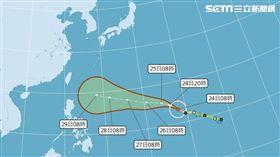 玉兔颱風,颱風,強颱,氣象局