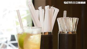 限塑,塑膠吸管,台北君悅酒店,吸管