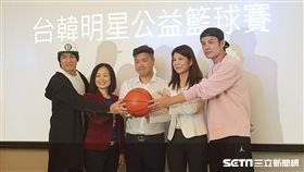 台韓明星公益籃球賽(圖/記者劉家維攝影)