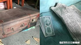古董、舊皮箱、舊鈔、紅眠床/楊先生授權提供