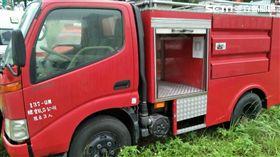 消防車,報廢,競標,新北,翻攝畫面
